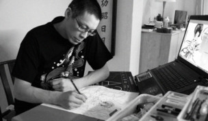 Seymour Yang: Artist of the Month - January 2015