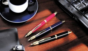 Win a Pilot Capless Retractable Fountain Pen