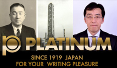 Platinum Pen Co