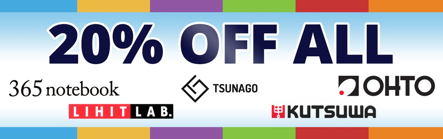 20% off selected Japanese brands
