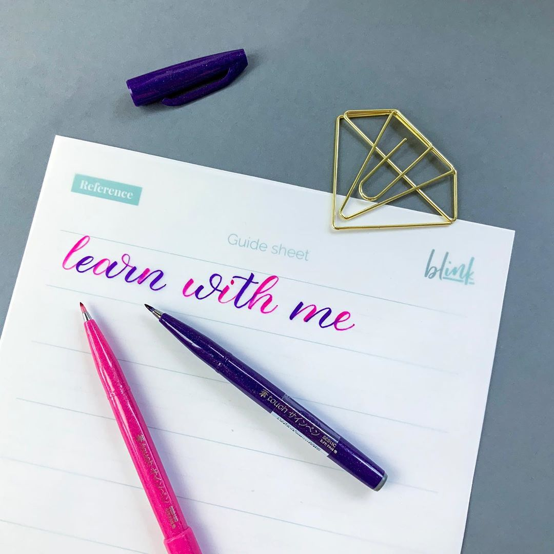 The words 'learn with me' in brush calligraphy