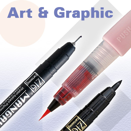 Kuretake Art & Graphic
