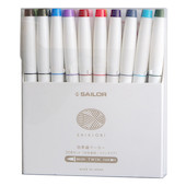 Sailor Shikiori Brush Pen Set of 20 Assorted