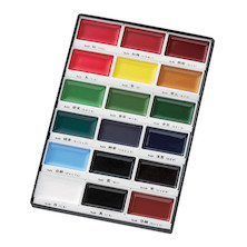 Kuretake Gansai Tambi Watercolour Paint Set of 18