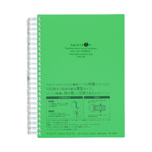 Lihit Lab Aqua Drops 100 Sheet Twist Ring Notebook A5