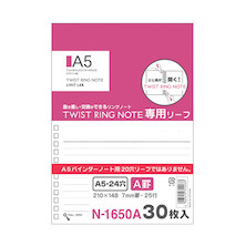 Lihit Lab Twist Ring Notebook Refill A5
