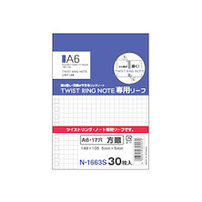 Lihit Lab Twist Ring Notebook Refill A6