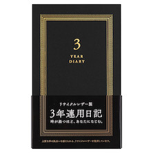 Midori 5 Year Diary Recycled Leather Black