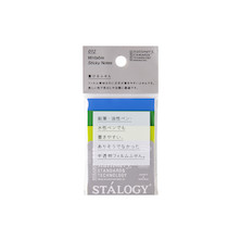 Stalogy Sticky Notes Lime, Green & Blue