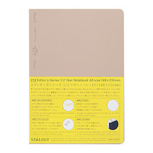 Stalogy 1/2 Year Notebook A5 Beige