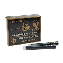Sailor Pigment Ink Cartridges
