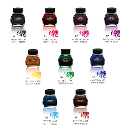 Platinum Mix Free Ink Bottle 60ml