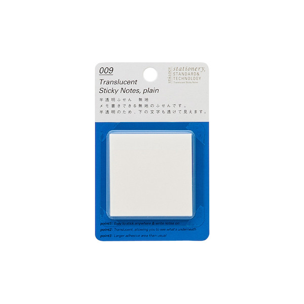 Stalogy Sticky Notes Translucent Plain