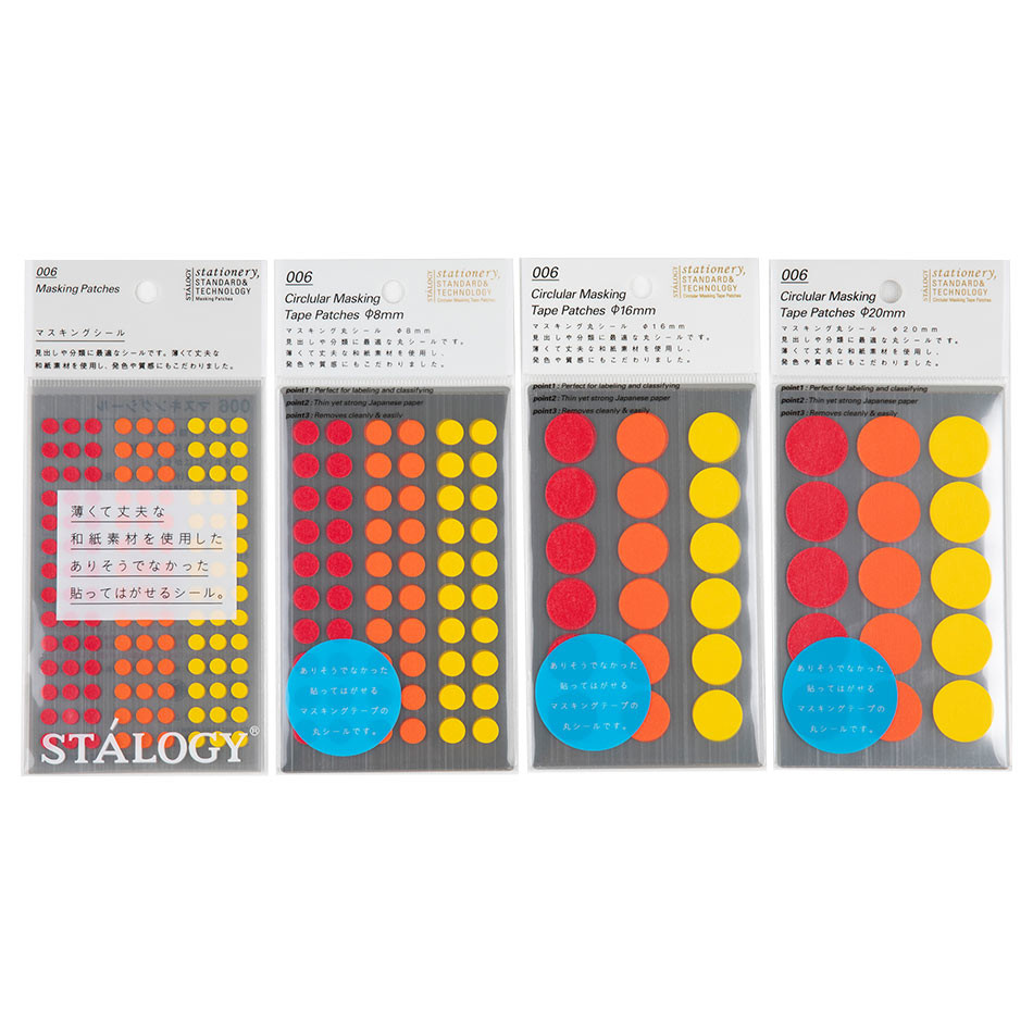 Stalogy Masking Dots Shuffle Fine Red-Orange-Yellow